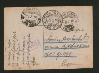 Wwi - Serbia - Greece - Postcard - Censure - 1918. photo