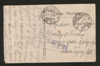 Wwi - Serbia - Greece - Traveled Censorshiped Postcard - 216 - 84 - Xx - 1917. photo