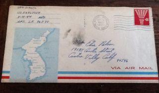 Korea War Map Envelope 1968 Via Air Mail Aaf Post Ink Finger Print / Cartoon photo