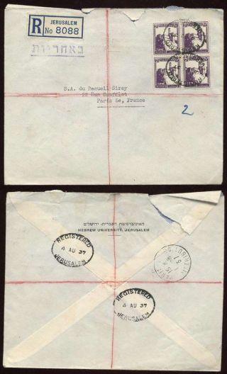 Palestine Regist.  1937 Hebrew University Cover To France photo