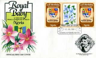 Nevis 1982 Birth Of Prince William 55c Gutter Pair First Day Cover (b) photo
