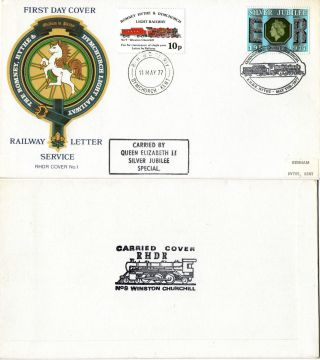 11 May 1977 Silver Jubilee Carried Rhdr No1 Railway First Day Cover Shs photo