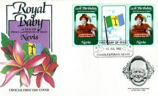Nevis 1982 Birth Of Prince William 30c Gutter Pair First Day Cover photo