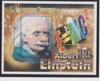 Dominica Albert Einstein 50th Memorial Issue S/s Scott 2228 photo