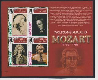 Maldives Wolfgang Amadeus Mozart 250th Birth Ann.  Sheet Of 4 Scott 2884 photo
