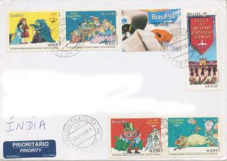 [brachlc94] Cartoon,  Fairy Tales,  Books,  Children Books,  Cover,  Brazil,  1994 photo