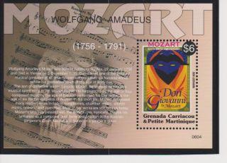 Grenadines Of Grenada Wolgang Amadeus Mozart 250th Birth Ann.  S/s Sc 2630 photo