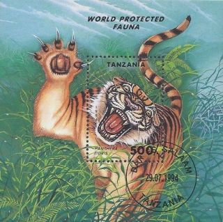 1994 Tanzania Postage Souvenir Sheet Protected Wild Animals Tigers Cats Cto photo
