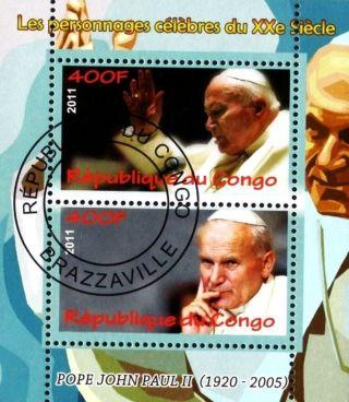 2011 Republic Of Congo Mini - Sheet Of 2 Pope John Paul Ii Catholic Leader Cto photo