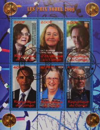 2010 Republic Of Congo Mini - Sheet Nobel Prize Us President Barrack Obama Cto photo