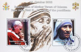 2003 Republic Of Congo Souvenir Sheet Pope John Paul Ii Mother Teresa Cto photo