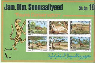 Somalia 1977 Protected Animals S/s Mlh (sc 449a) photo