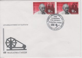Kazakhistan 1995 Mahatma Gandhi 2v Fdc 62400 photo