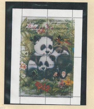 Netherlands Boy Scout Jamboree - 1995 - Mini Sheet - Panda & Orchids Og photo