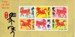 Guyana 2014 Year Of Horse 6v M/s Lunar Year Chinese Zodiac Art photo