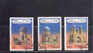 Uzbekistan 1995 Silk Road Architecture Scott 70 - 72, photo