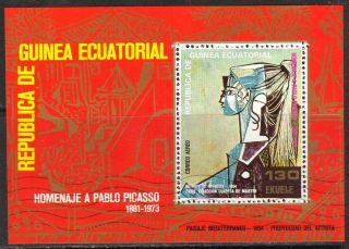 Equatorial Guinea 1974 Art Paintings P.  Picasso S/s 130e photo