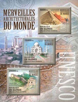 Guinea - Architectural Wonders Taj Mahal Pyramid 3 Stamp Sheet 7b - 1830 photo