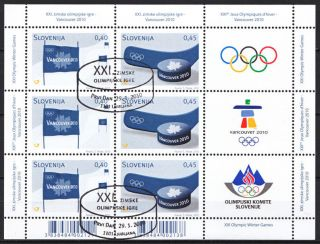 Slovenia 2010 Winter Olympics Vancouver Mi 833/834 Minisheet photo