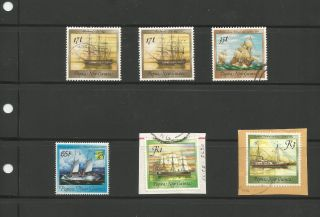 Papua Guinea Sailing Ships High Values To R3 Postally Selection photo