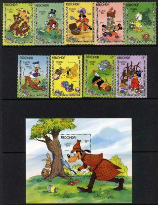 Redonda Disney Easter 1984,  Goofy,  Animals photo