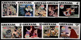 Grenada 1021 - 9 Disney,  Snow White And The Seven Dwarfs photo