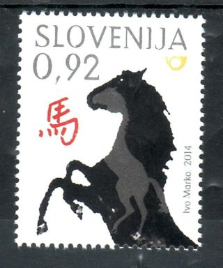 Slovenia 2014 Chinese Horoscope Zodiac The Year Of Horse Animal Fauna photo