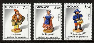 Monaco 1838 - 40 Christmas,  Figurines photo