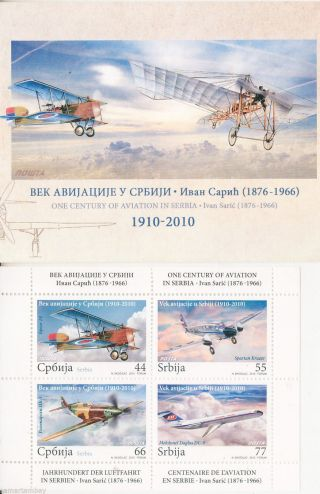 [seravi10] Aviation,  Aviation History,  Aircrafts,  Sheet,  Booklet,  Serbia,  2010 photo