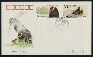 China 2196 - 7 Fdc - Pheasants,  Birds photo