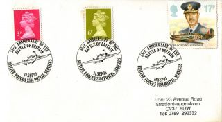 14 September 1993 Battle Of Britain 53rd Anniversary Cover Bfpo 2384 Shs A photo