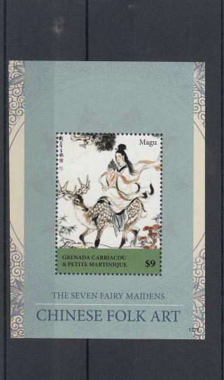 Grenadines Grenada 2013 Chinese Folk Art Seven Fairy Maidens 1v S/s Magu photo
