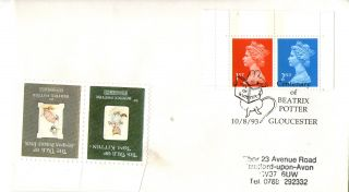 3 February 2004 Occasions Rm First Day Cover Merry Hill Wolverhampton Shs Animation, Cartoons b