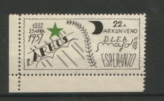 Denmark - - Poster Stamp - Esperanto - Cinderellas - Arhus 1957. photo