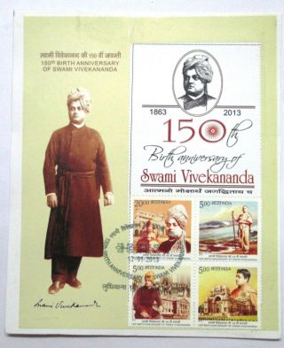 India 150 Anniv.  Swami Vivekananda Max Card 4v Setenent.  Rare photo