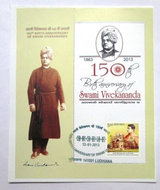 India 150 Anniv.  Swami Vivekananda Max Card Single Value Stamp.  Rare photo
