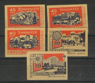 Russia - Ussr - 5 Matchbox Poster Stamp - Cities - 1965. photo