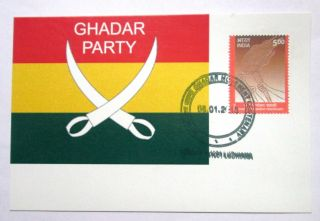 India Max Card Ghadar Party Flag Punjab Sikh - 1.  Rare photo