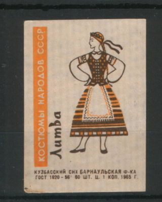Lithuania - Ussr - Matchbox Poster Stamp - Costumes - 1965. photo
