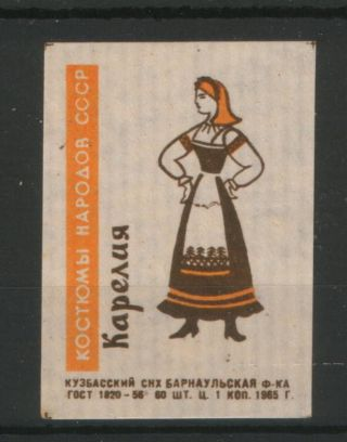 Karelia - Ussr - Matchbox Poster Stamp - Costumes - 1965. photo