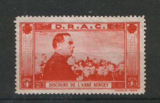 France - Mh - Old Poster Stamp - D.  R.  A.  C. photo