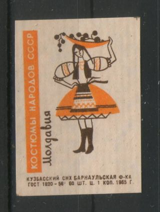 Moldova - Ussr - Matchbox Poster Stamp - Costumes - 1965. photo