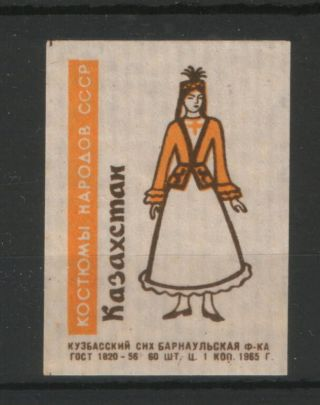 Kazahstan - Ussr - Matchbox Poster Stamp - Costumes - 1965. photo