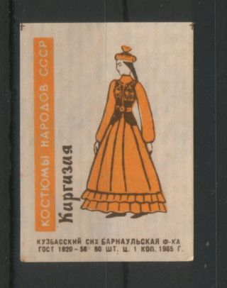Kirgizia - Ussr - Matchbox Poster Stamp - Costumes - 1965. photo