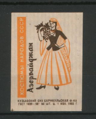 Azerbijan - Ussr - Matchbox Poster Stamp - Costumes - 1965. photo