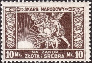 Stamp Label Poland 1923 National Treasury 10mk Skarb Narodowy Gold Silver photo