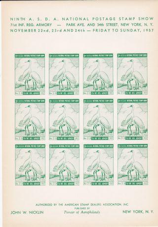 9th Asda American Stamp Dealers Show 1957 Imprf Sheet/12 Cranes Nicklin Green photo