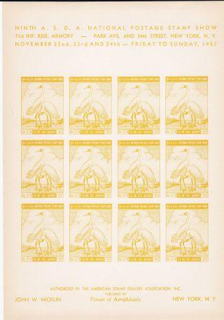 9th Asda American Stamp Dealers Show 1957 Imprf Sheet/12 Cranes Nicklin Orange photo