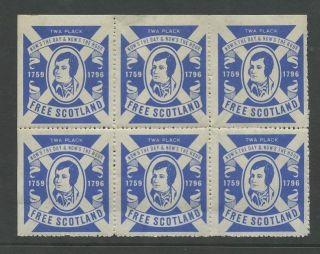 Scotland 1966 Robert Burns Self Rule Labels. . .  Block Of 6 photo