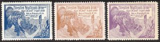 Stamp Label France 1900 Poster Cinderella Paris Rue De Grenelle No 84 photo